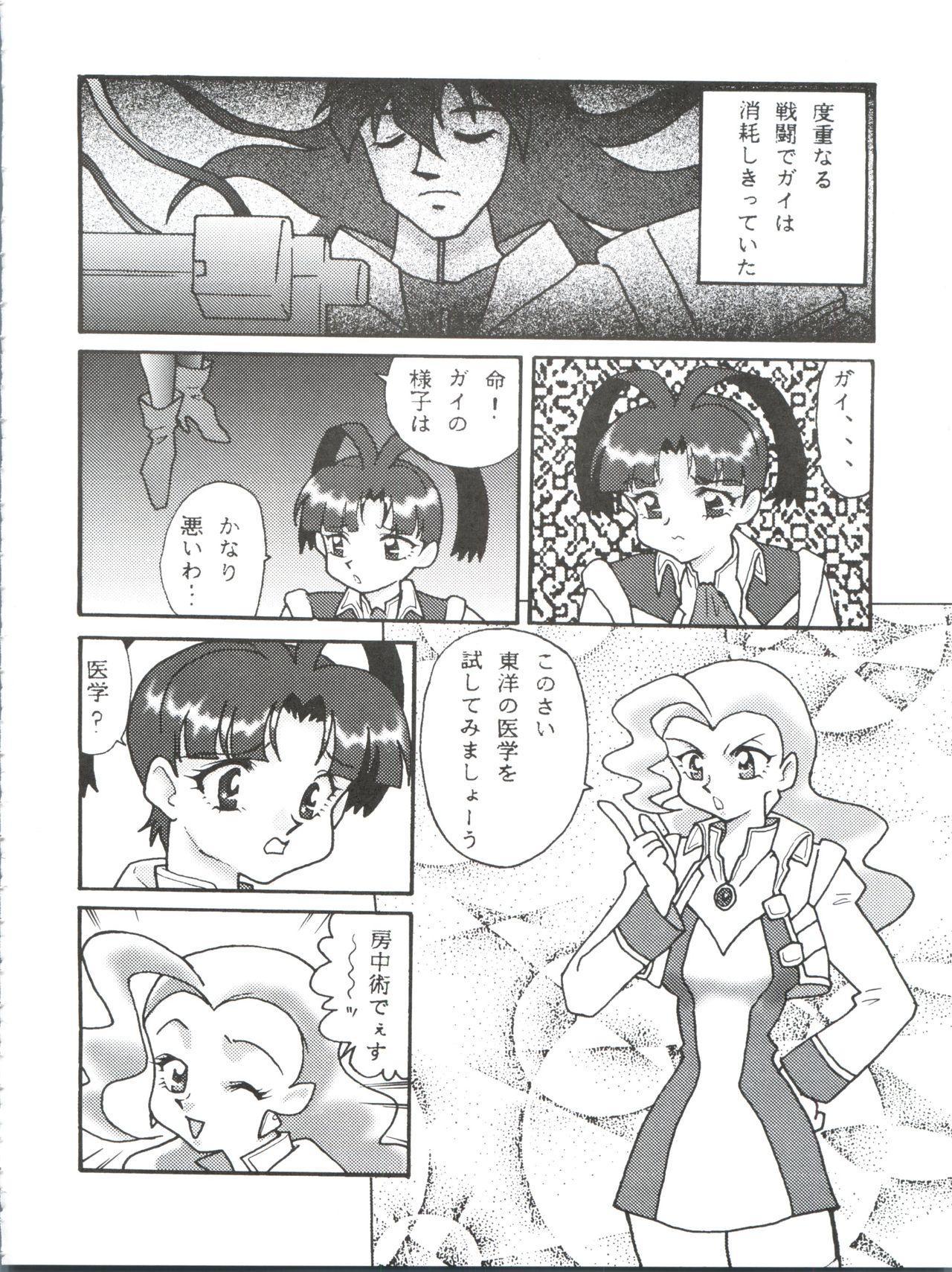 Okachimentaiko Key-gou 36