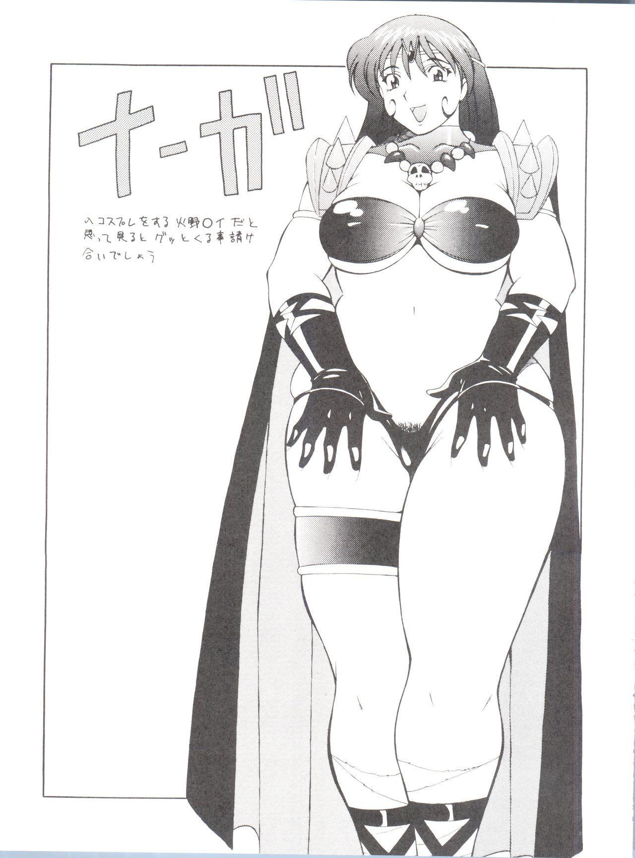 Okachimentaiko Key-gou 81