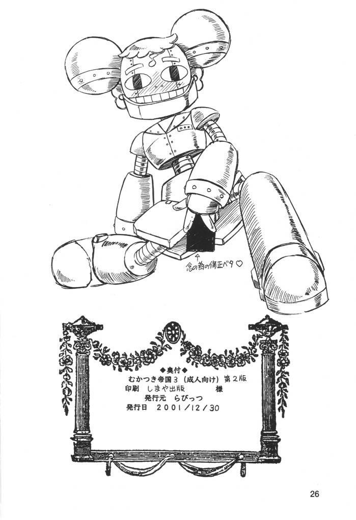 Mukatsuki Teitoku 3 24