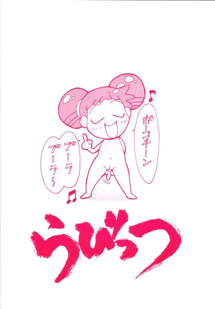 Mukatsuki Teitoku 3 25