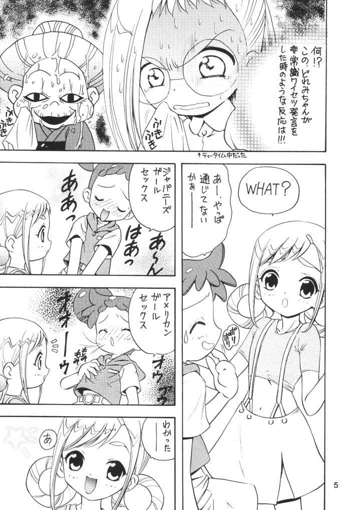 Mukatsuki Teitoku 3 3