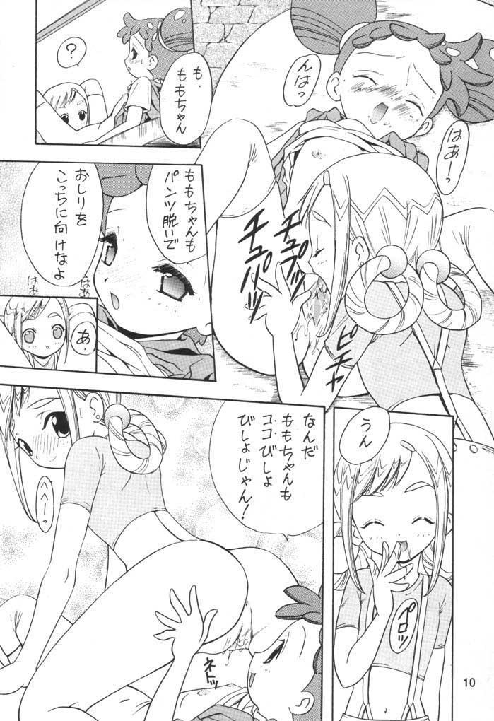 Mukatsuki Teitoku 3 8