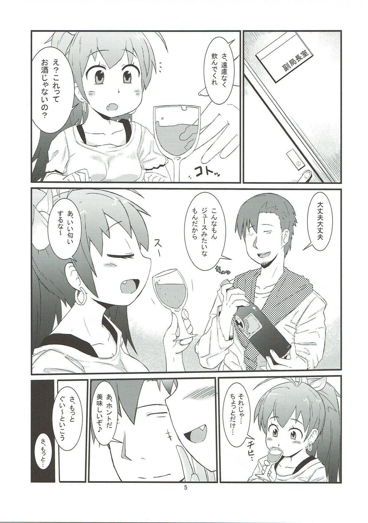 Hibiki no Jijou 5