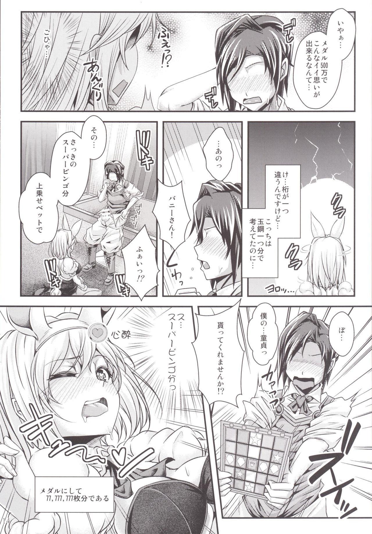 Bunny ga Sage ni Naru Houhou 12