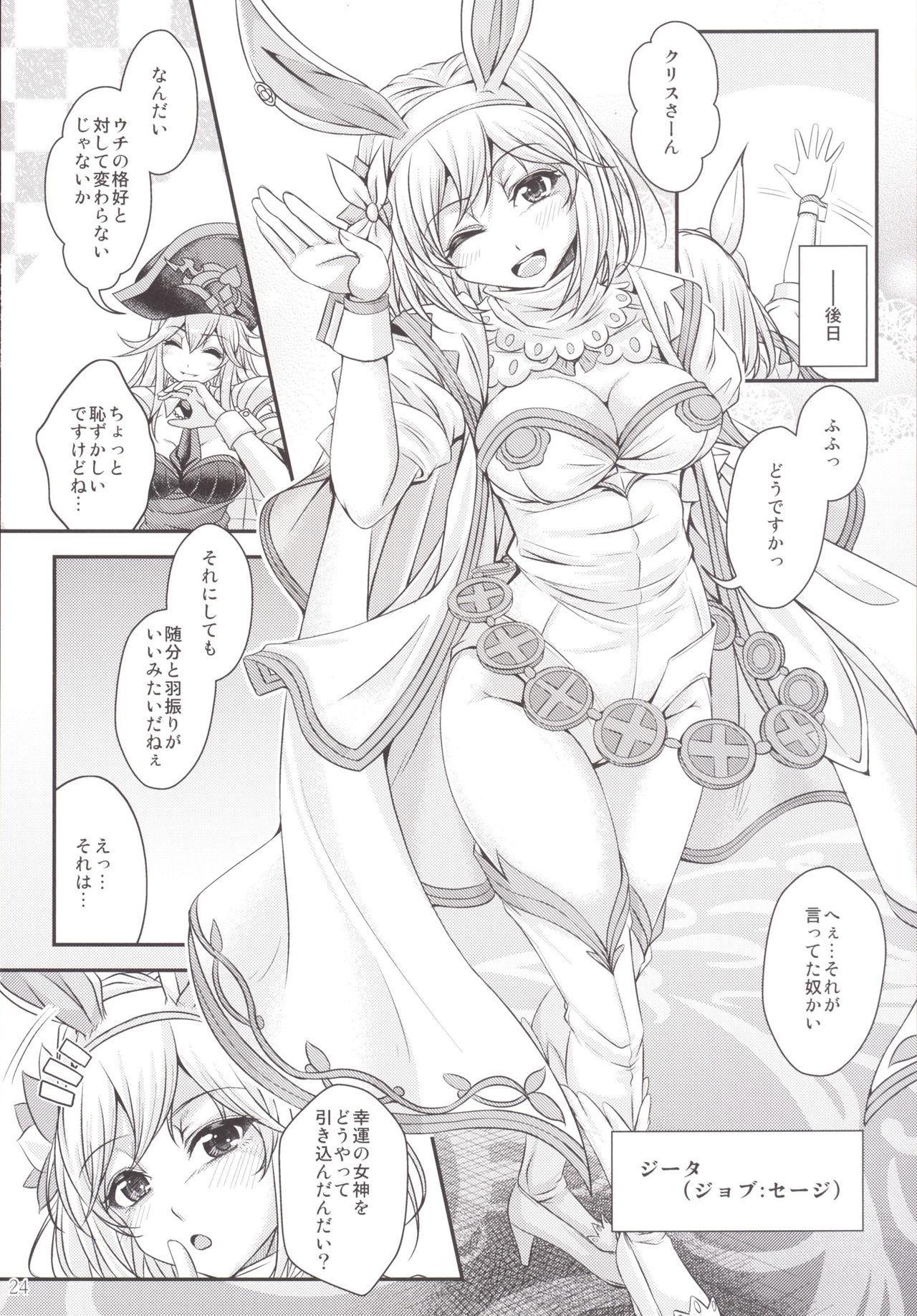Bunny ga Sage ni Naru Houhou 22
