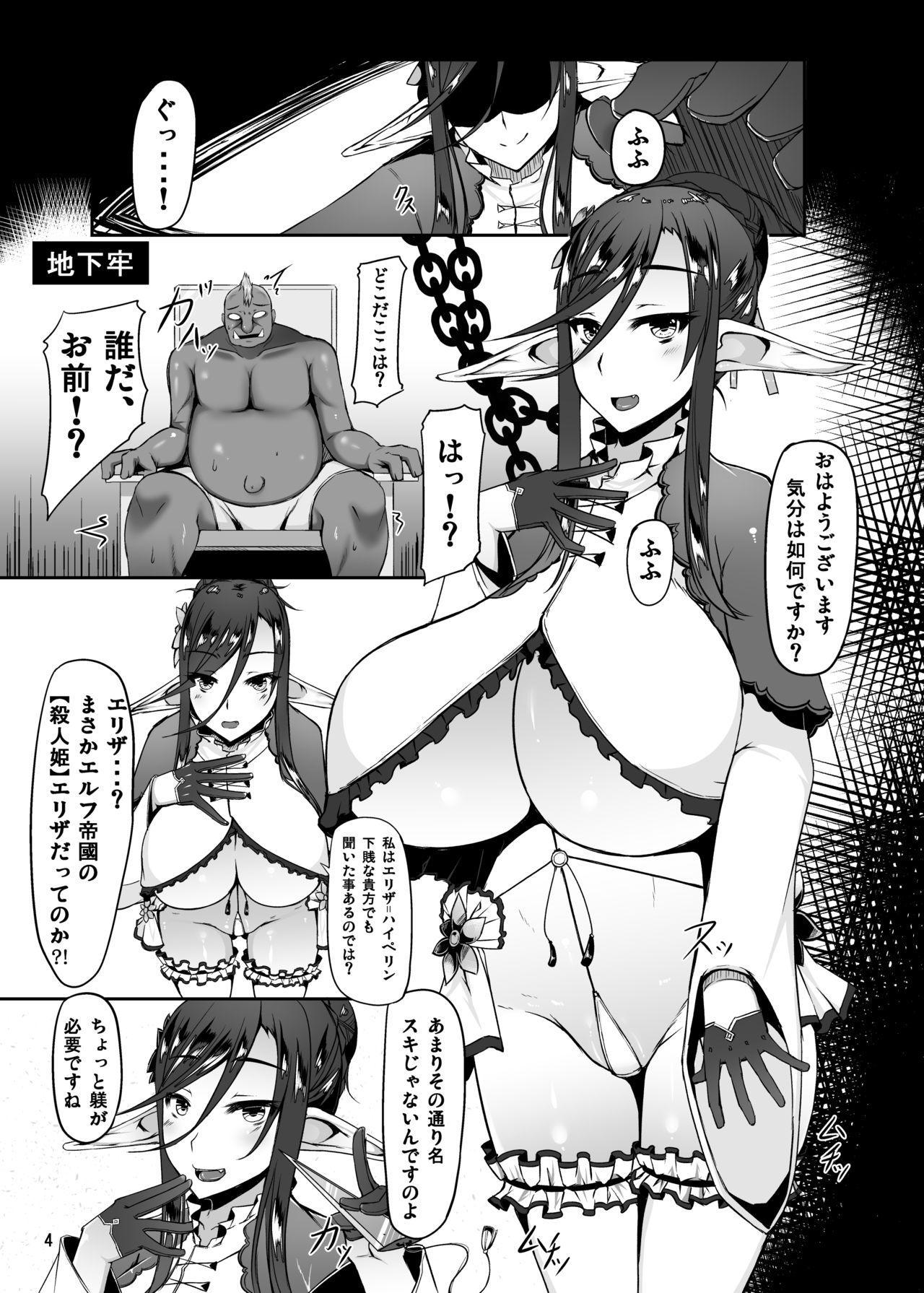 Namaiki na Dekachichi Elf Hime ga Orc ni Tanetsuke Sarechau Ohanashi 4