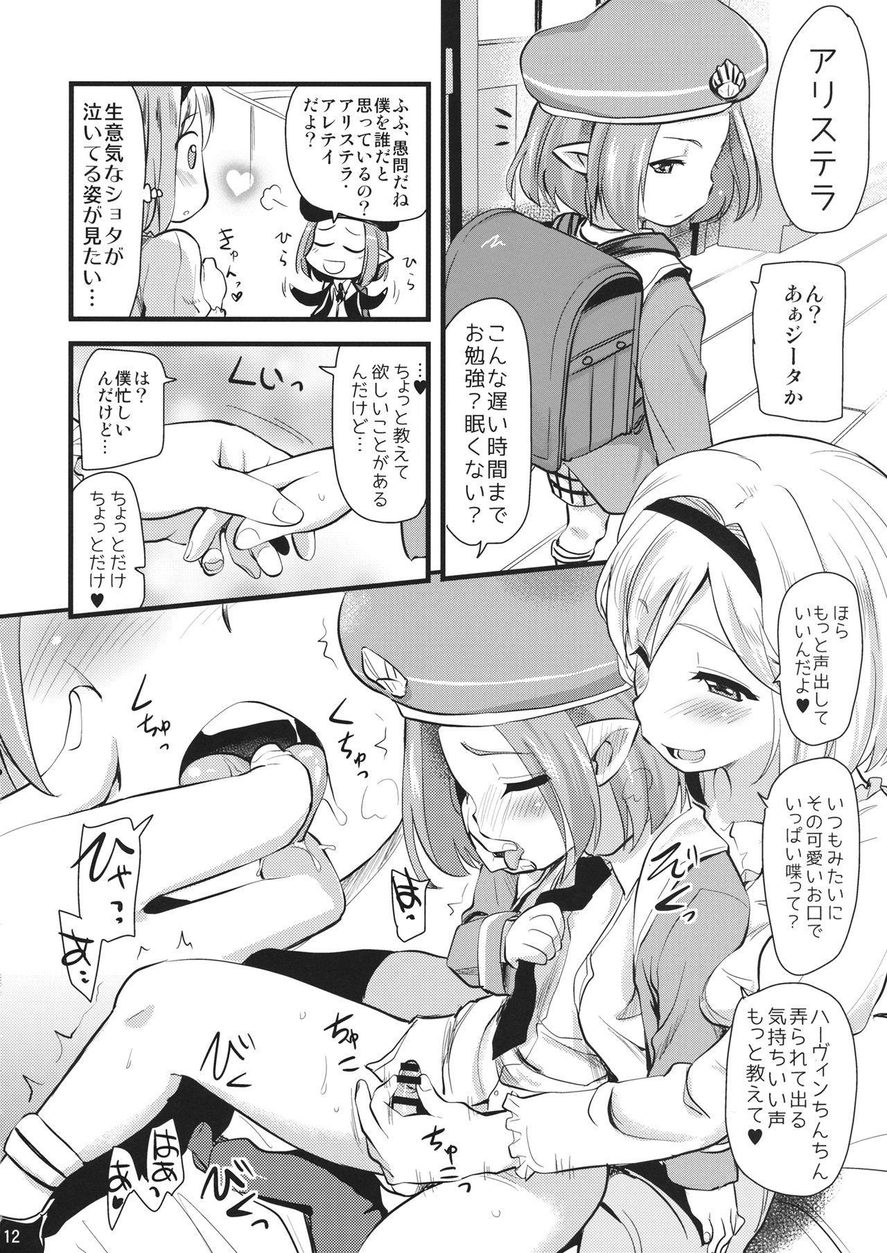 Mizu o Kaburu to Onna ni Nacchau Fuzaketa Taishitsu. 10