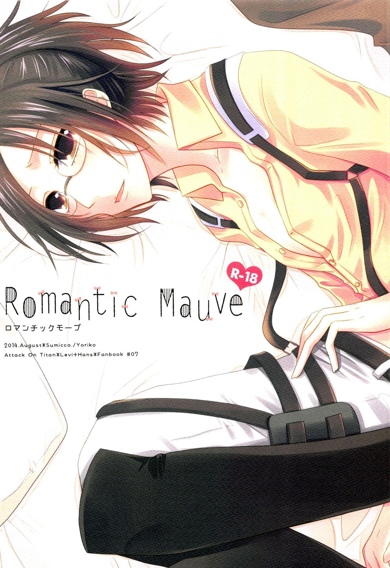 Romantic Mauve 0