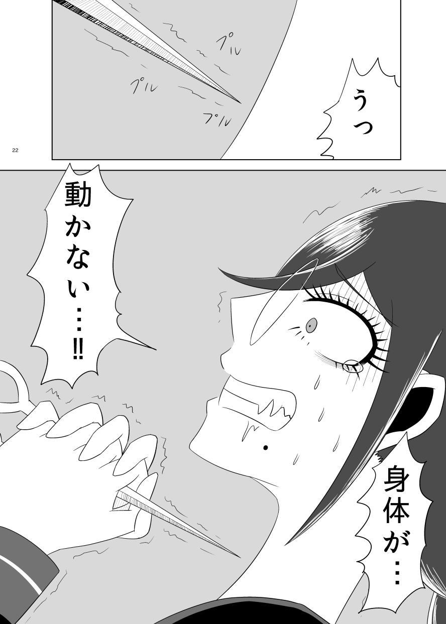 [Gom-sei Usagi (Rami)] F-kawa T-ko no Hanzai (Danganronpa) [Digital] 20