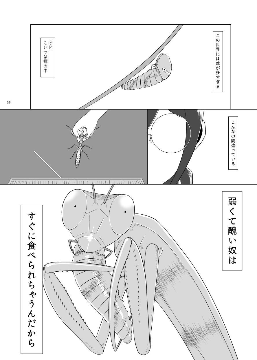 [Gom-sei Usagi (Rami)] F-kawa T-ko no Hanzai (Danganronpa) [Digital] 34