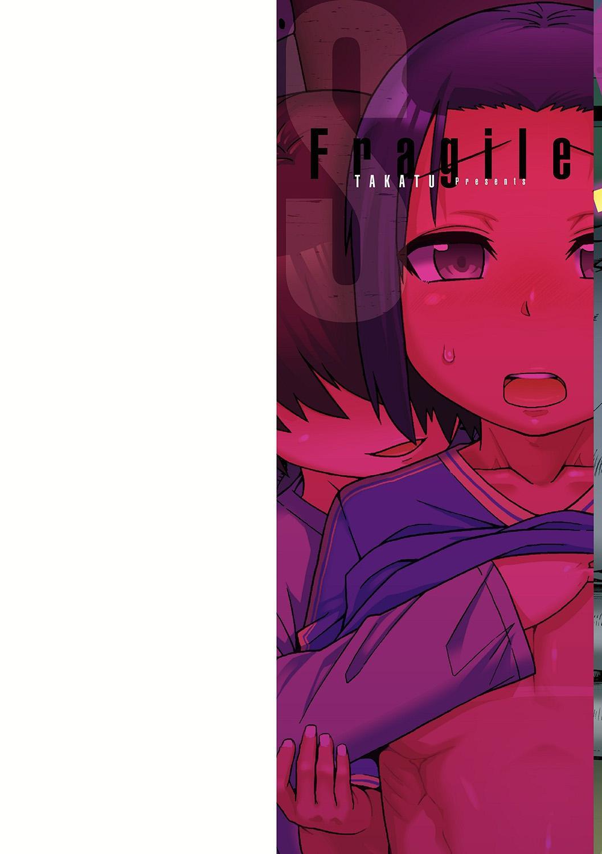 S wa Fragile no S Ch. 1-5 1