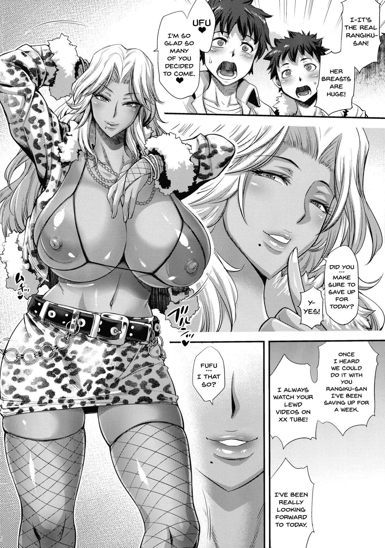 Futagiku 2 3