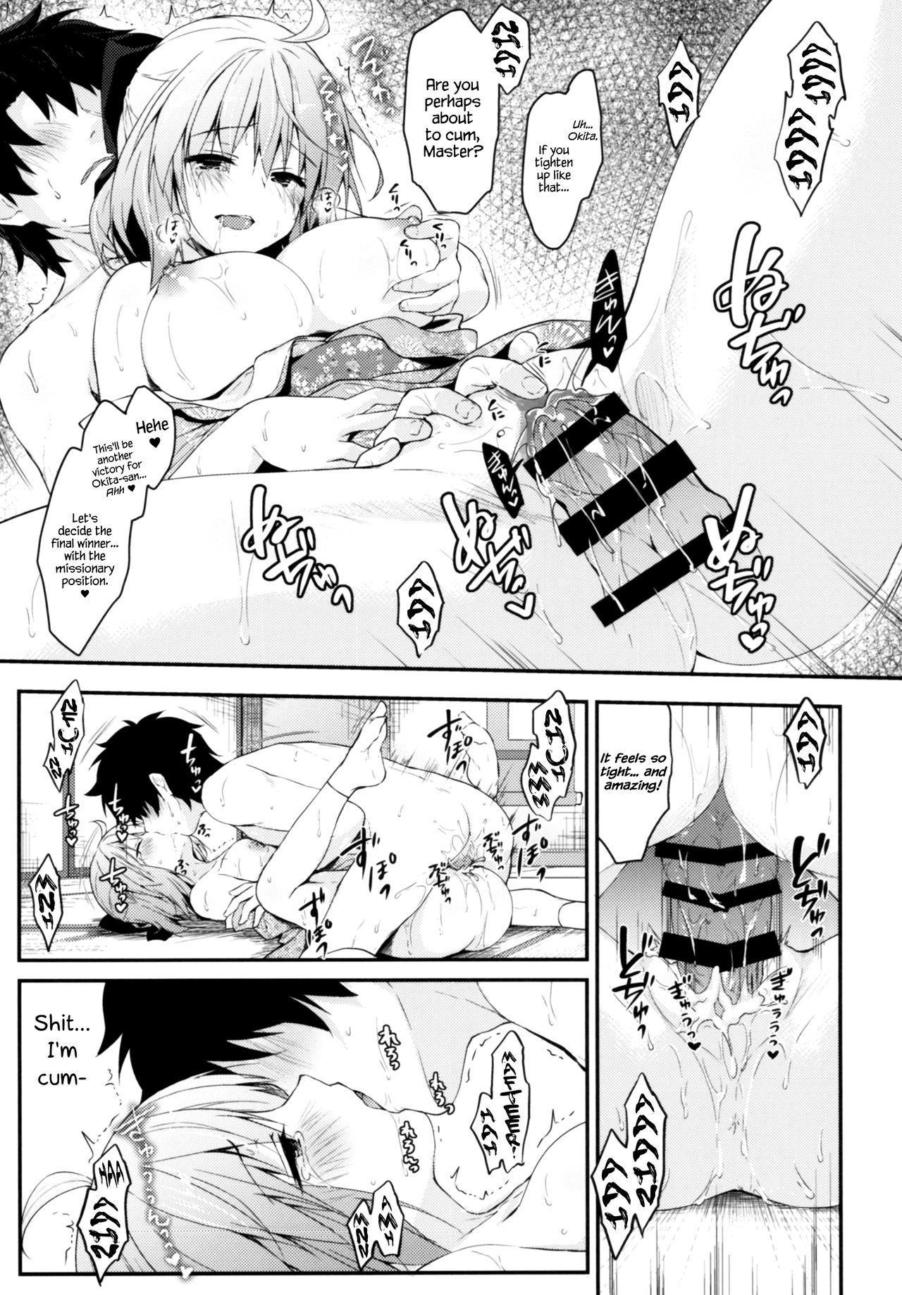 Okita-san Shitataru 4 Toshikoshi Horoyoi Sex 13