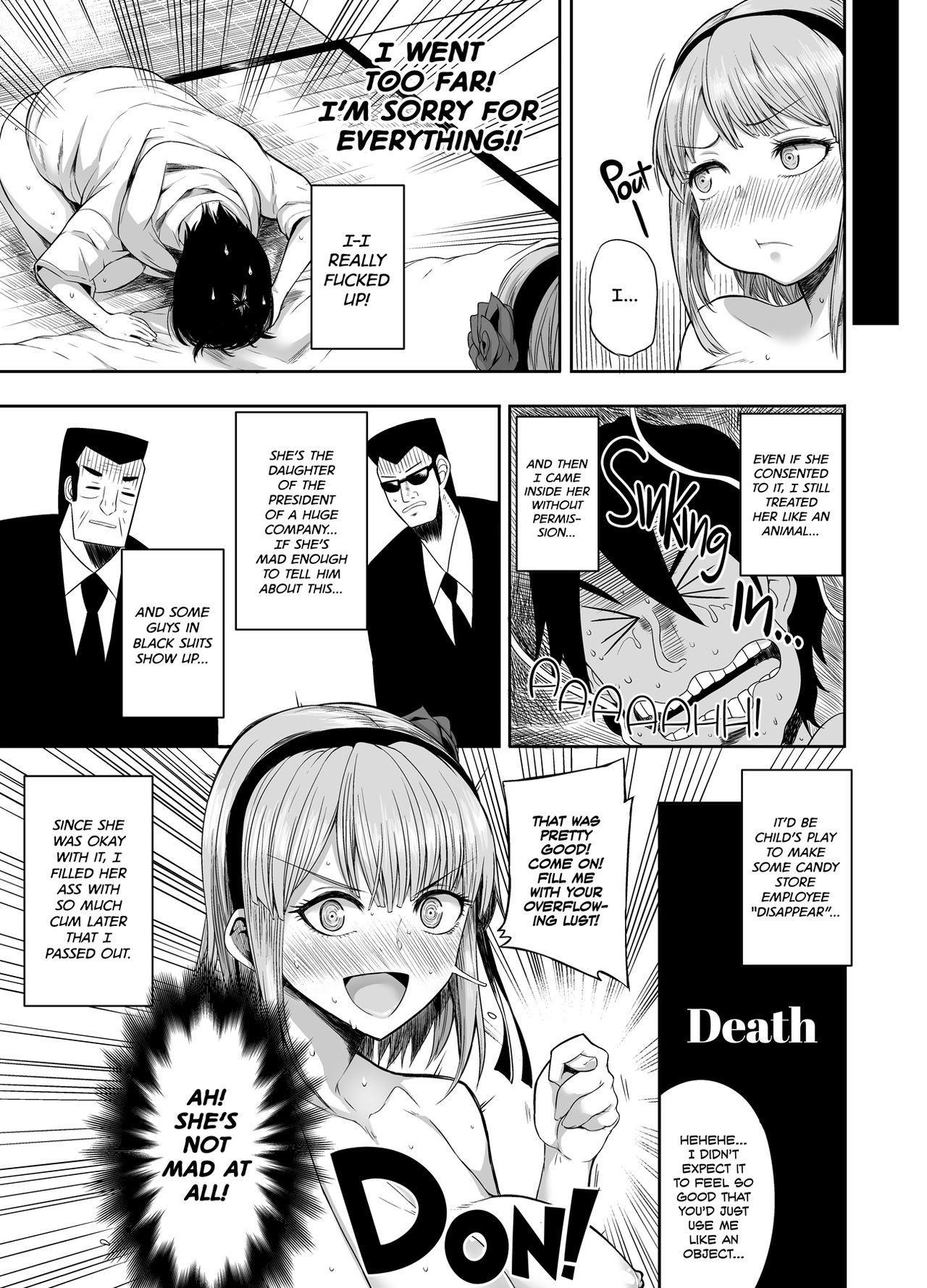 Shidare Hotaru ga Ie ni Yattekita | Hotaru Shidare Stays Over 17