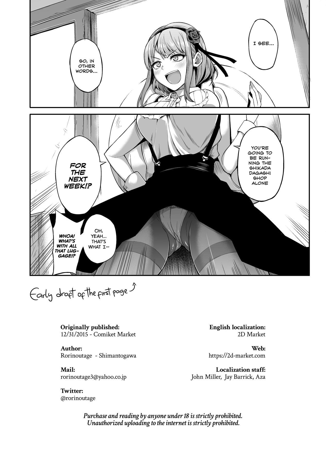 Shidare Hotaru ga Ie ni Yattekita | Hotaru Shidare Stays Over 24