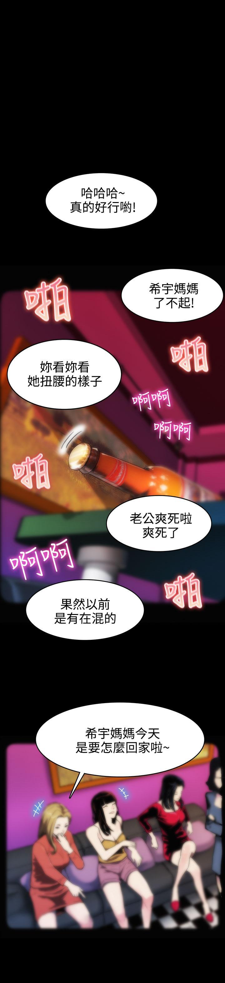 Mom cafe 第1話 [Chinese]中文 10