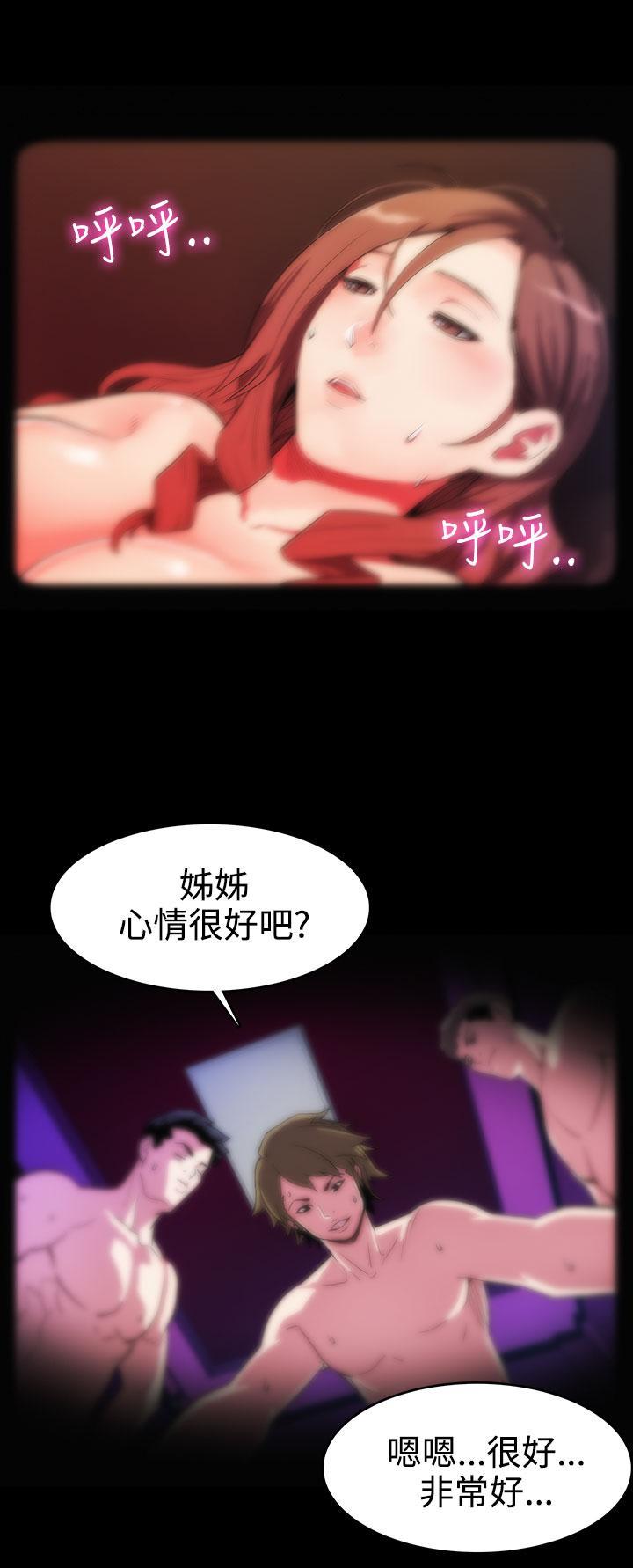 Mom cafe 第1話 [Chinese]中文 11