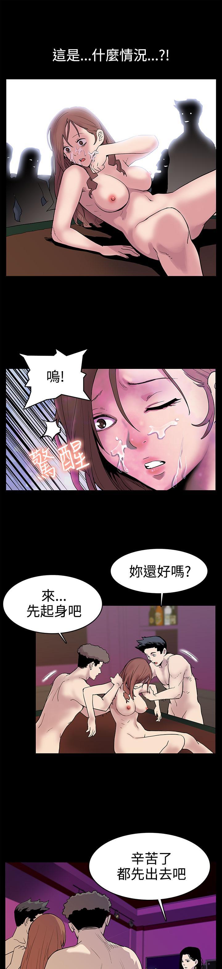 Mom cafe 第1話 [Chinese]中文 20