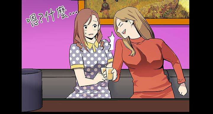 Mom cafe 第1話 [Chinese]中文 7