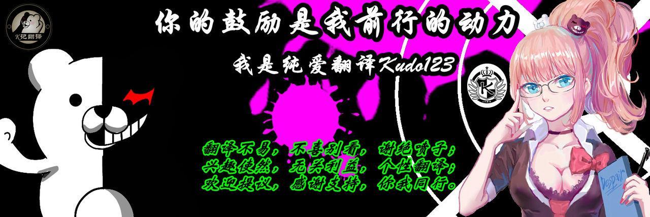 Futari no Kyuujitsu   母女的休沐日 30