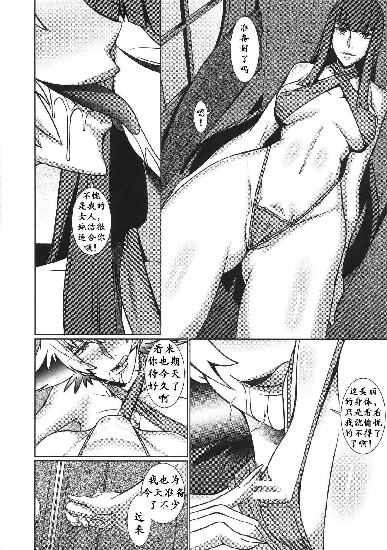 Futari no Kyuujitsu   母女的休沐日 3