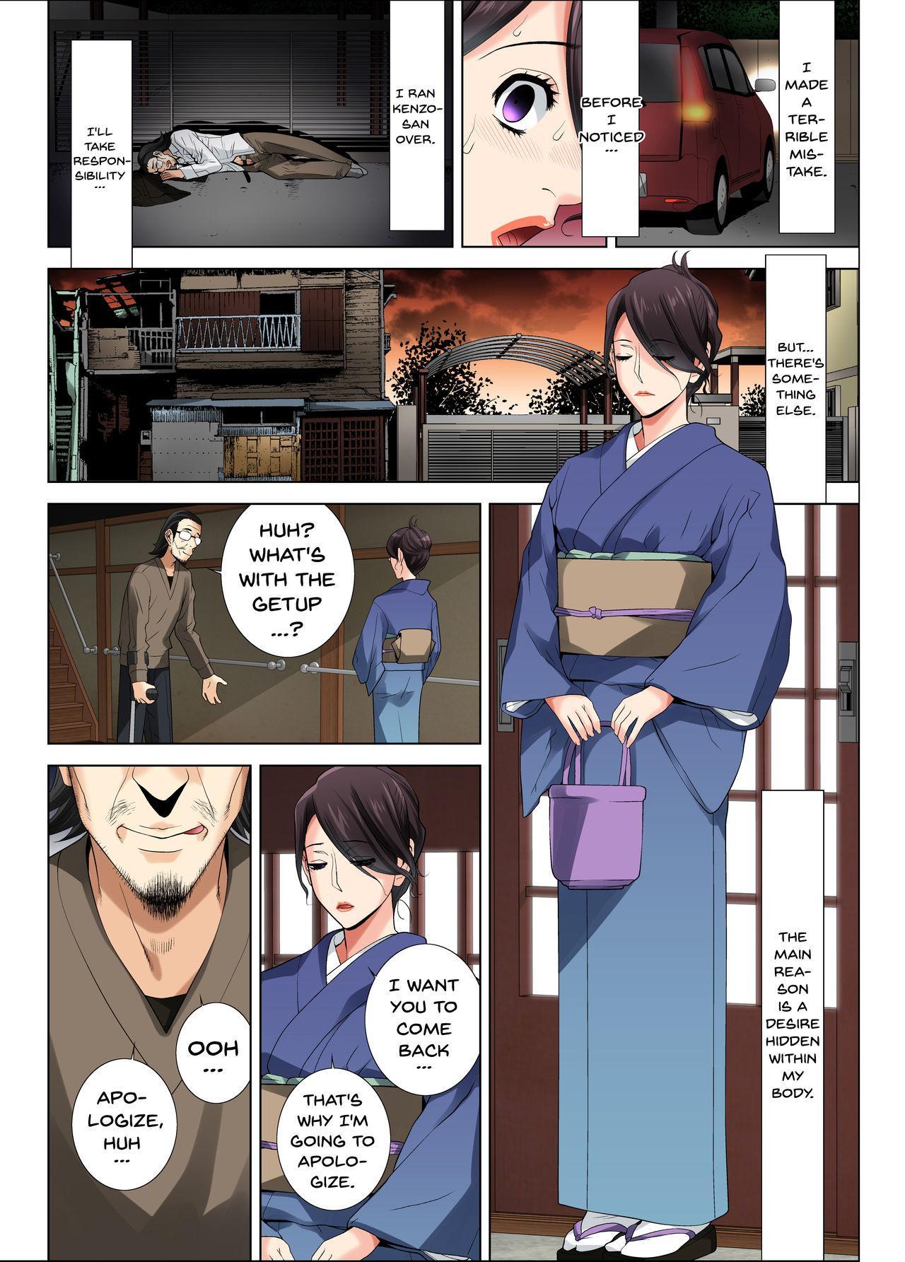 Matabiraki Haha Shimai Taisetsu a Osananajimi no Shimai wa Ore no Kuzu Oyaji ni Ana o Sasageru... 33