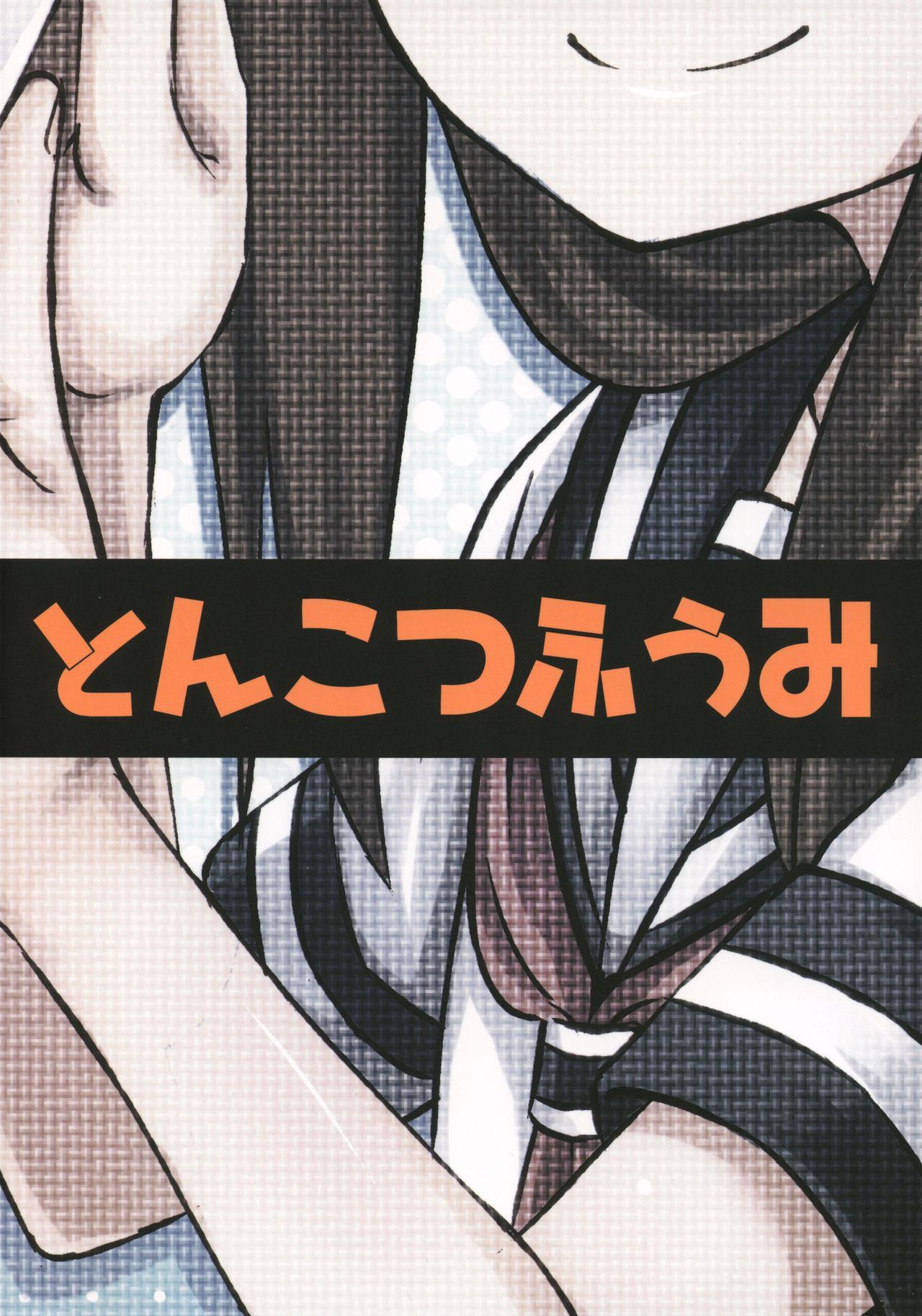 Takagi-san escalate 25