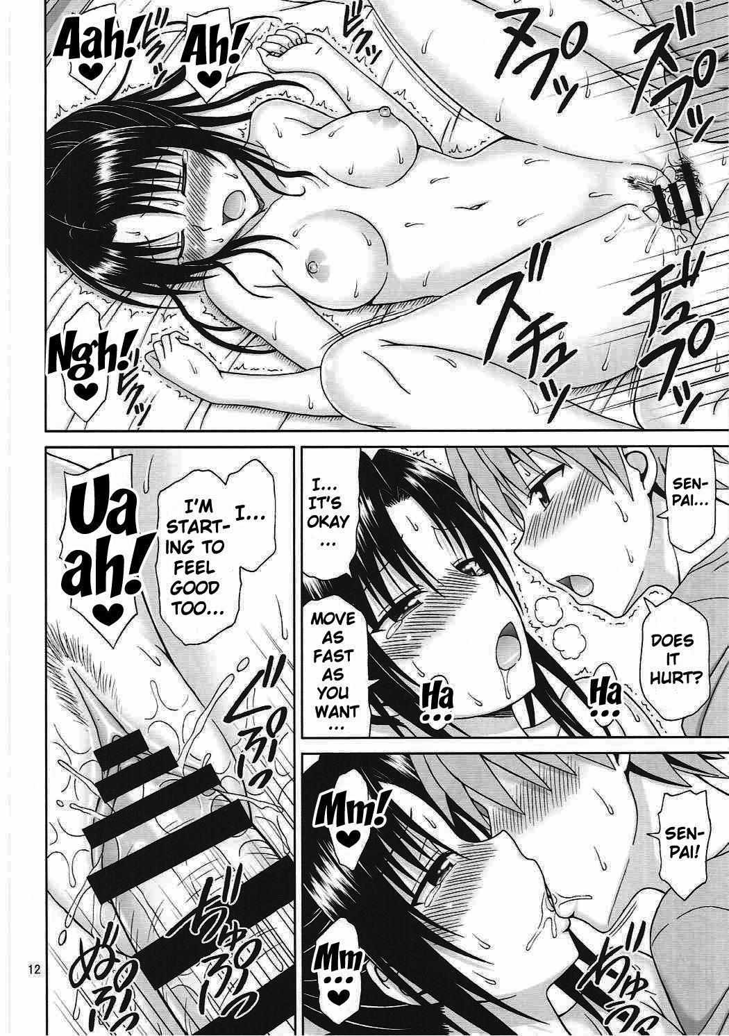 Kujou Senpai no Osasoi wa Kotowarenai!   I Can't Refuse An Invitation From Kujou Senpai 10