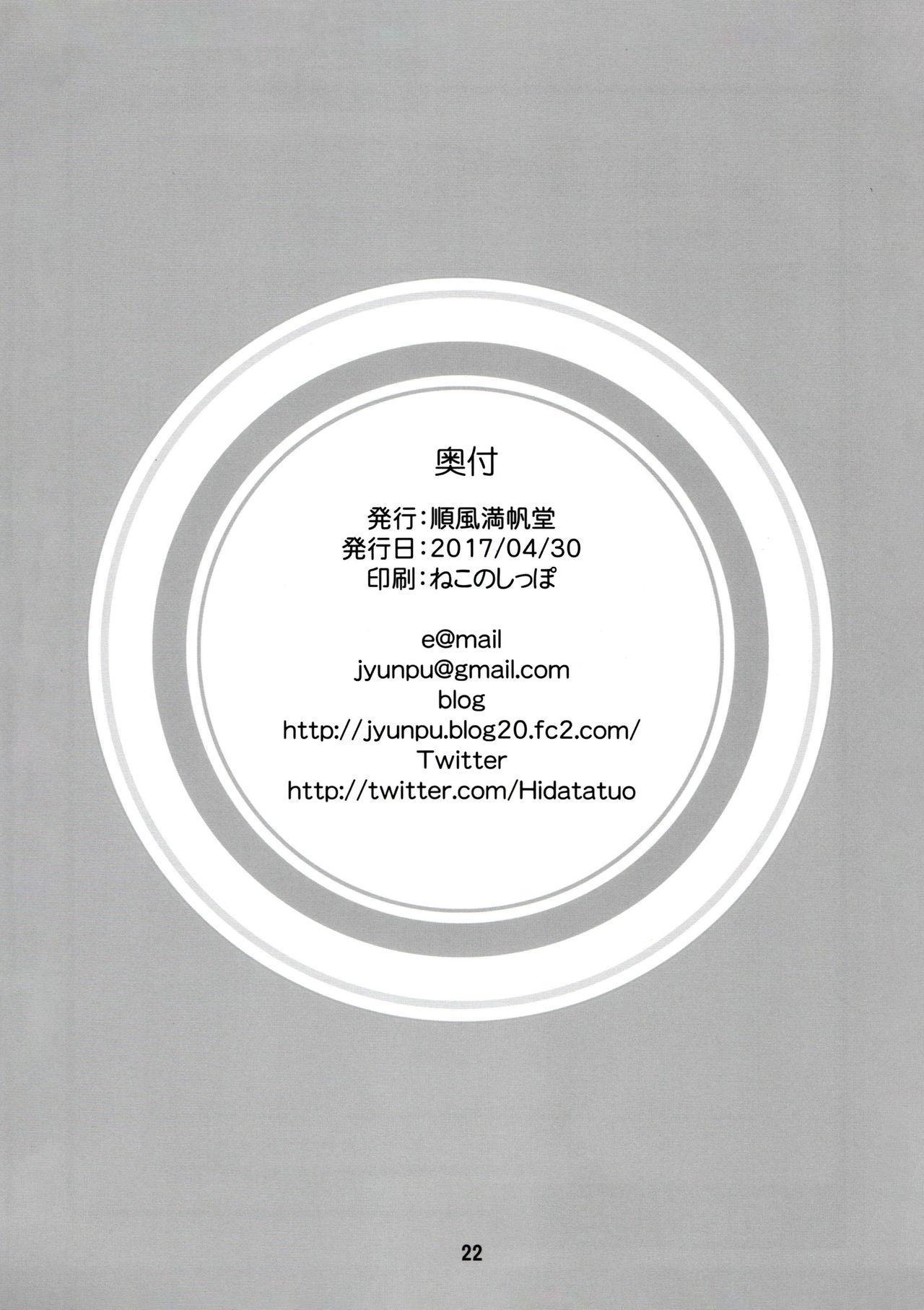 Mandol Katsudou Nisshi   Life Journal of a Mangaka 20