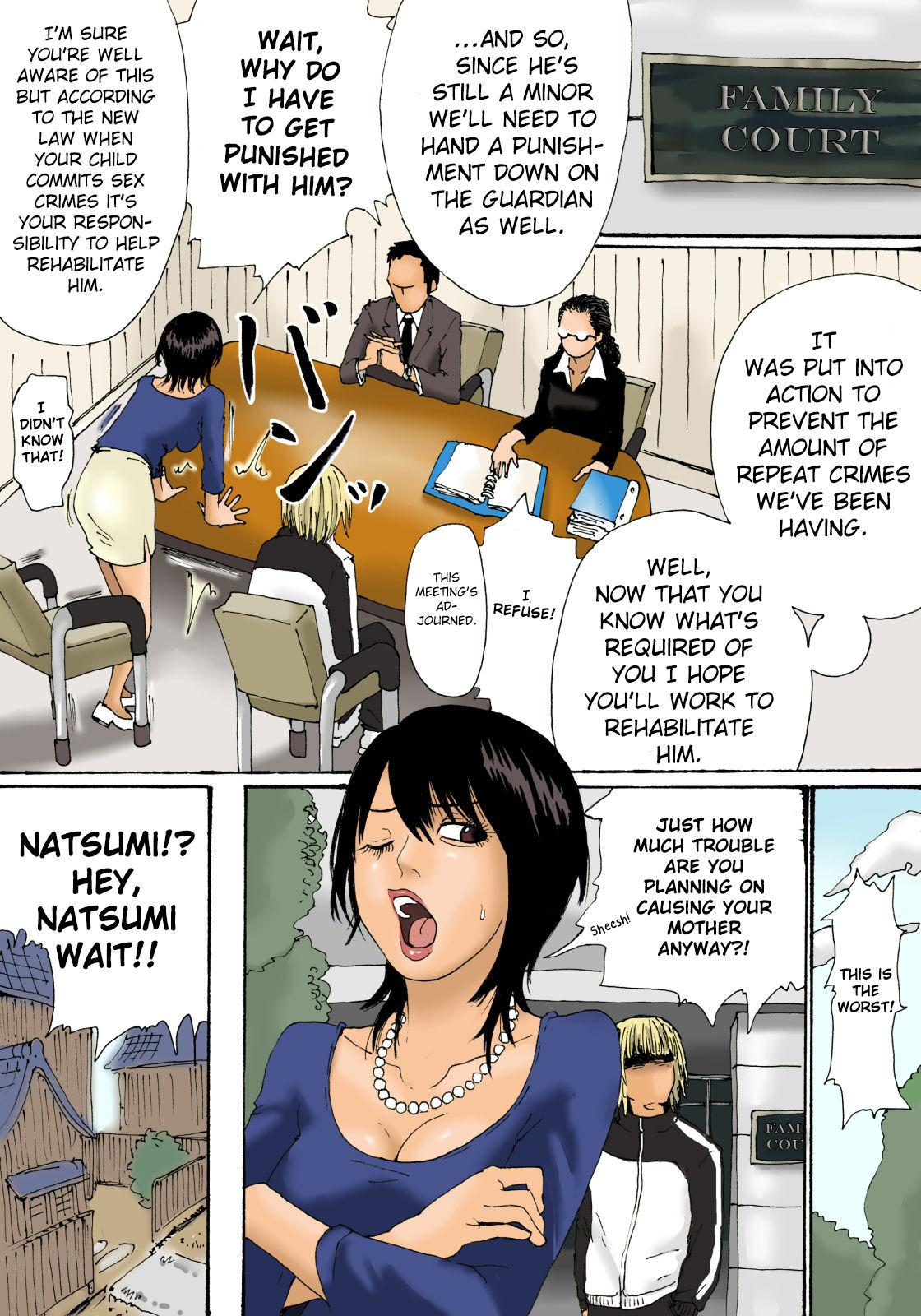 Hogosha Kanshobun | Guardian Rape Punishment 1