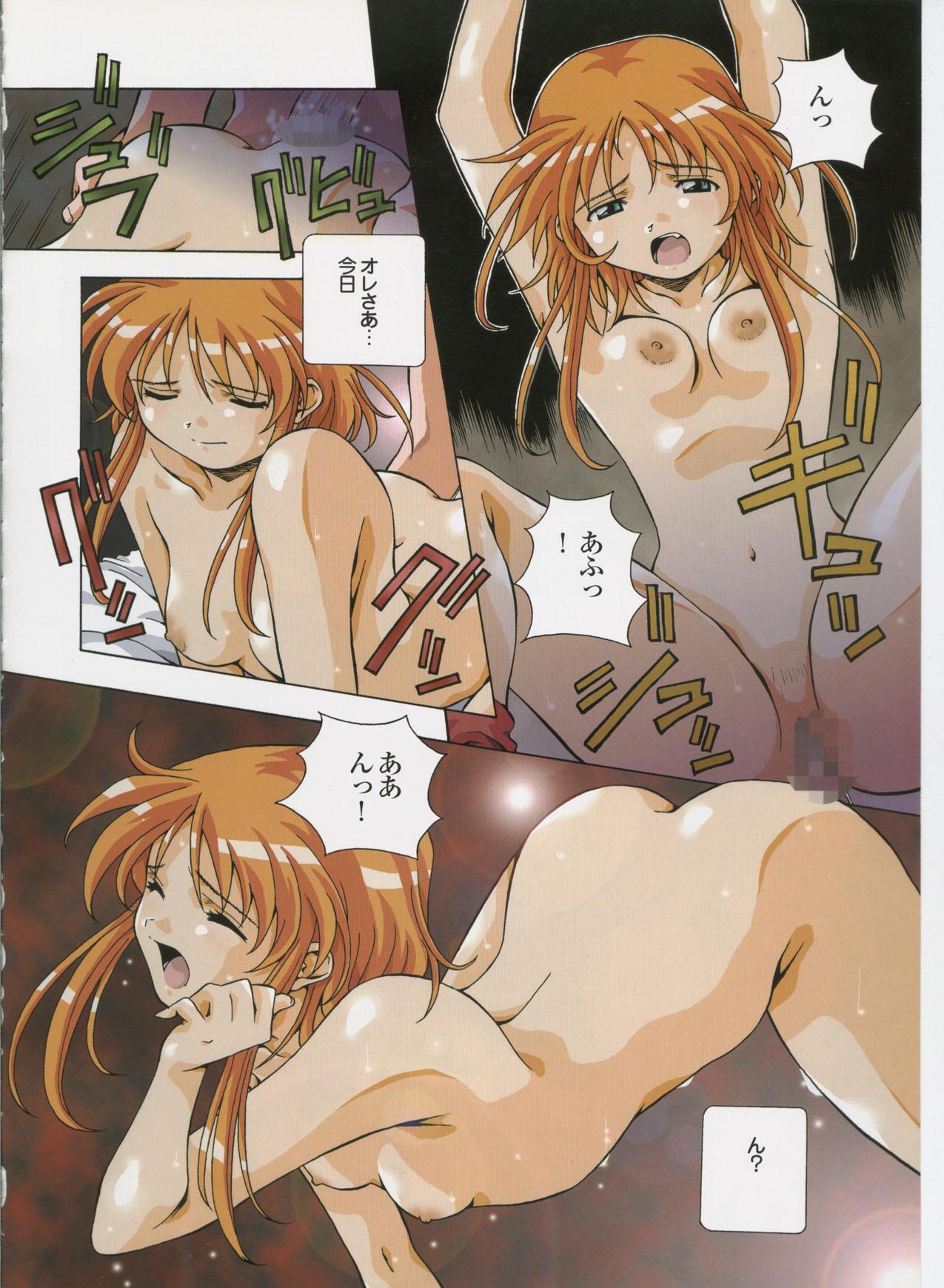 Amano Youki Gengashuu 52