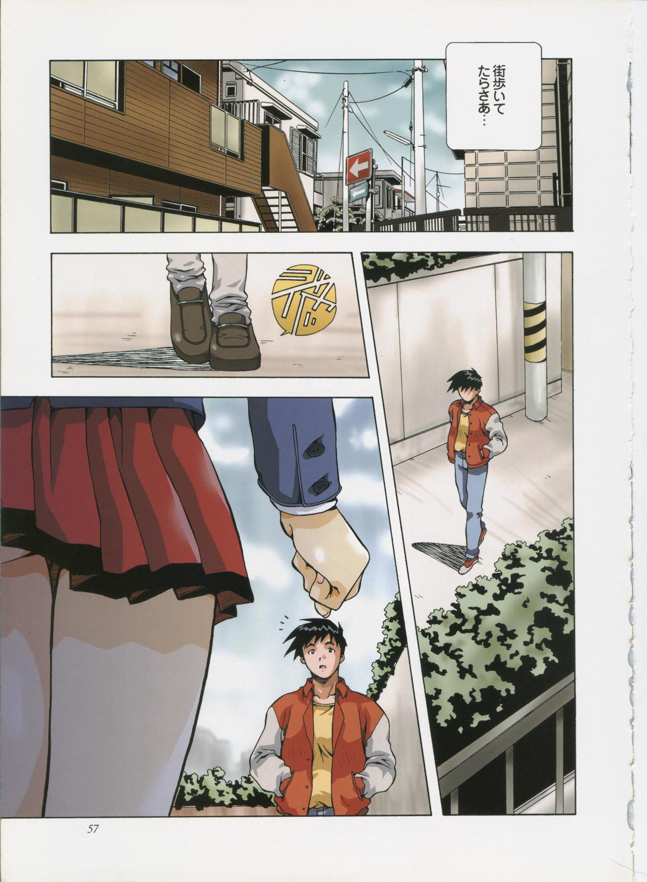 Amano Youki Gengashuu 53