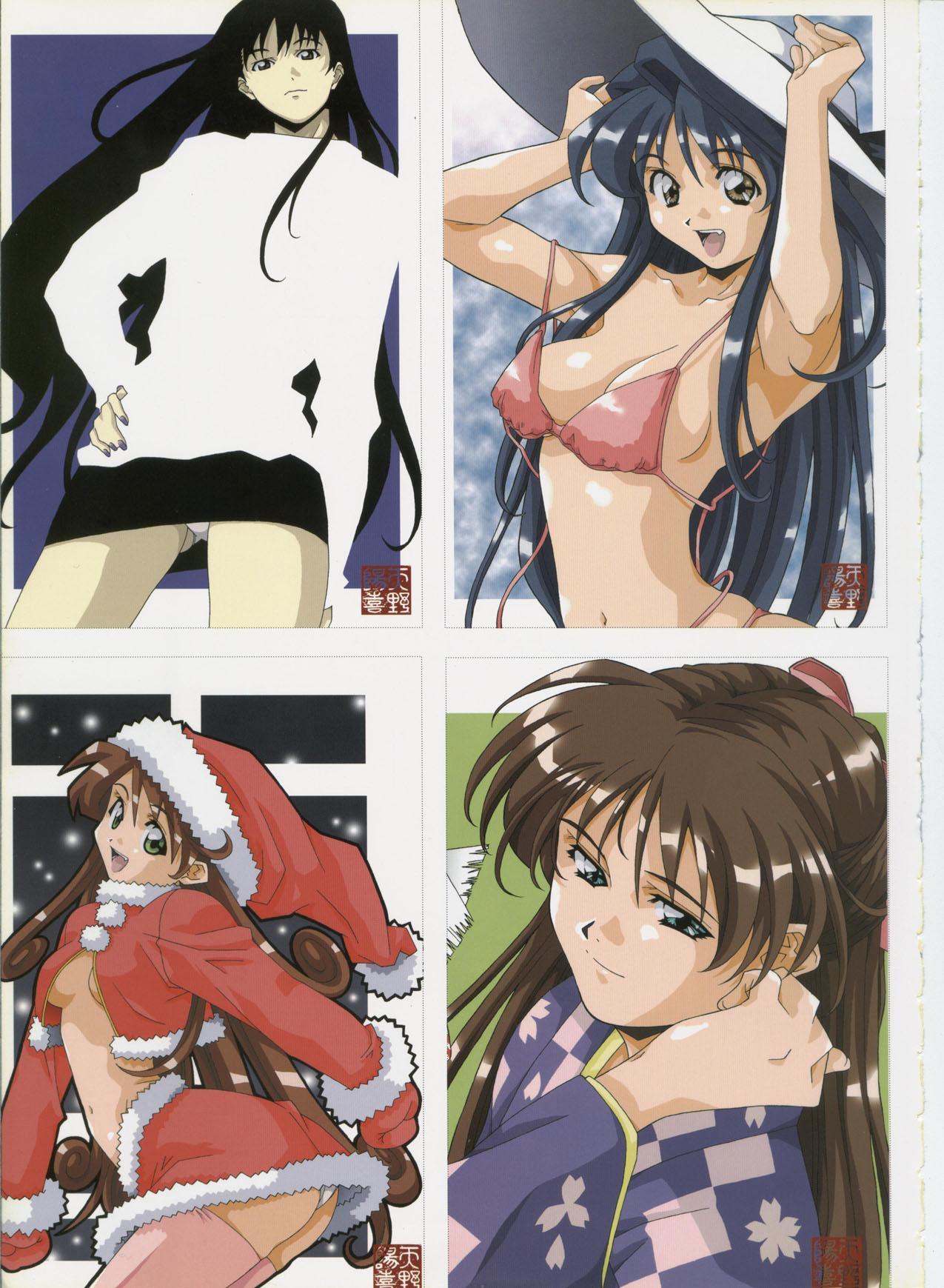 Amano Youki Gengashuu 75