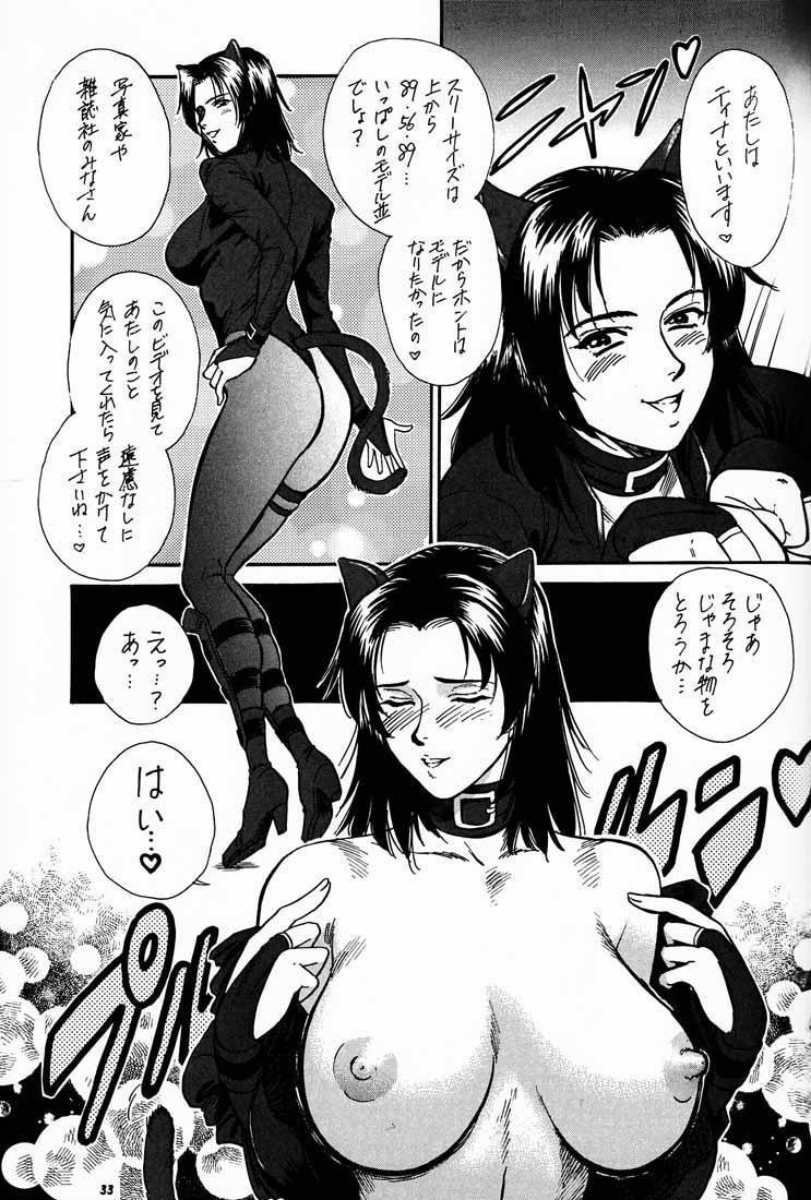 (C56) [Tsurikichi-Doumei (kosuke)] Kosuke (Ogawa Masayoshi) Kanzen Sairoku Kojin-shi 3 Oudou (Various) 31