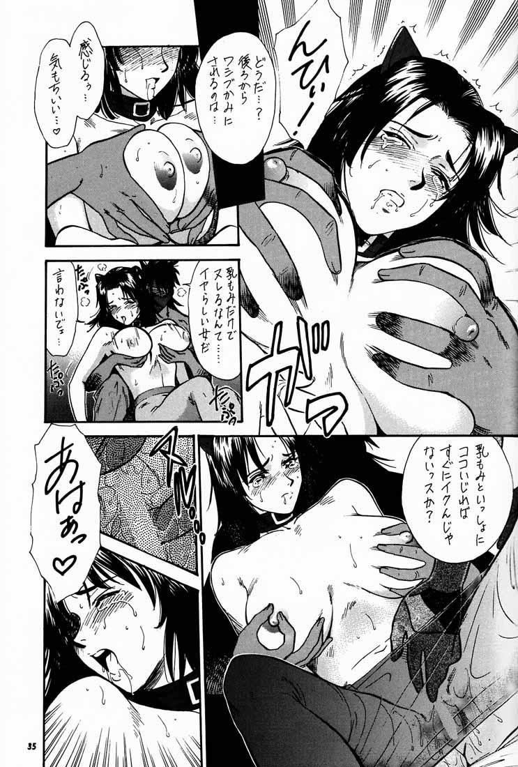 (C56) [Tsurikichi-Doumei (kosuke)] Kosuke (Ogawa Masayoshi) Kanzen Sairoku Kojin-shi 3 Oudou (Various) 33