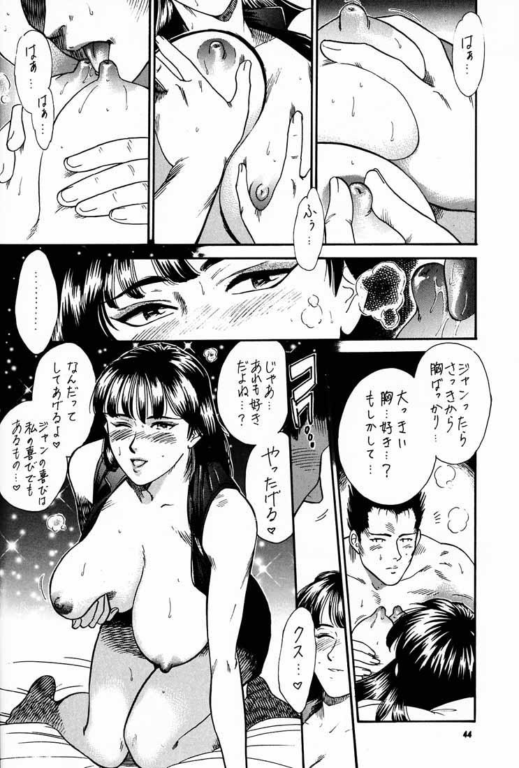 (C56) [Tsurikichi-Doumei (kosuke)] Kosuke (Ogawa Masayoshi) Kanzen Sairoku Kojin-shi 3 Oudou (Various) 42