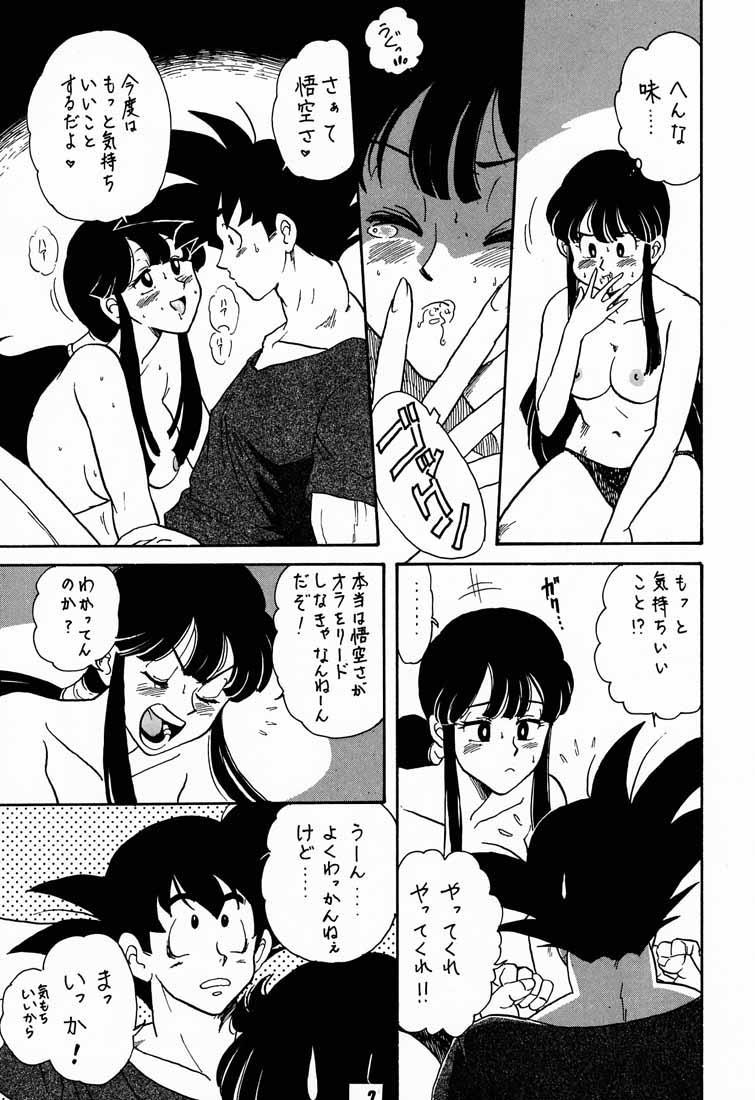(C56) [Tsurikichi-Doumei (kosuke)] Kosuke (Ogawa Masayoshi) Kanzen Sairoku Kojin-shi 3 Oudou (Various) 5