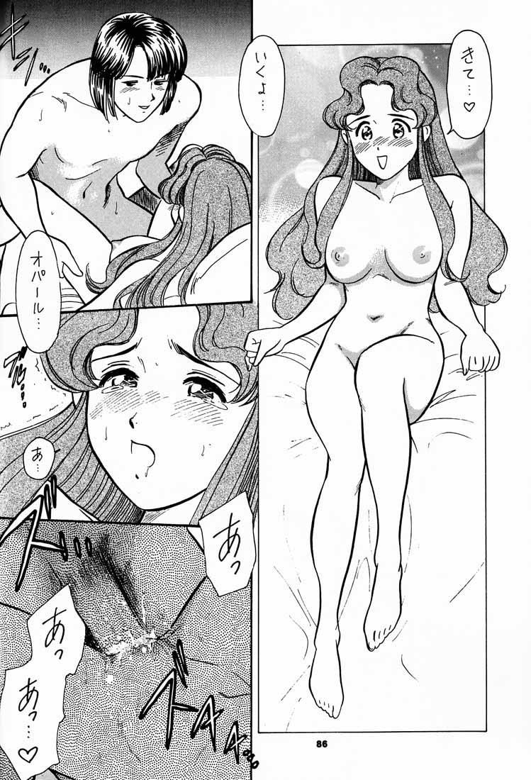 (C56) [Tsurikichi-Doumei (kosuke)] Kosuke (Ogawa Masayoshi) Kanzen Sairoku Kojin-shi 3 Oudou (Various) 84