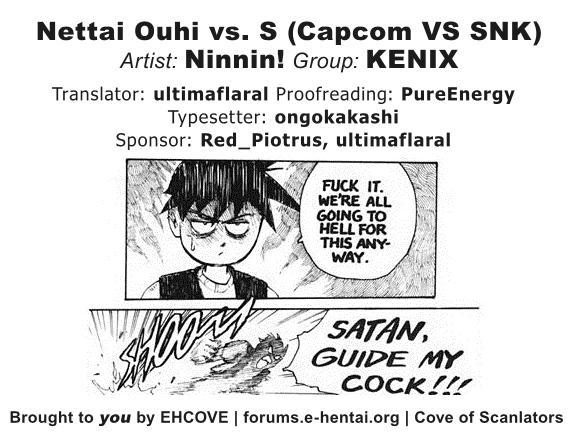 Nettai Ouhi vs. S | Tropics Queen vs. S 28