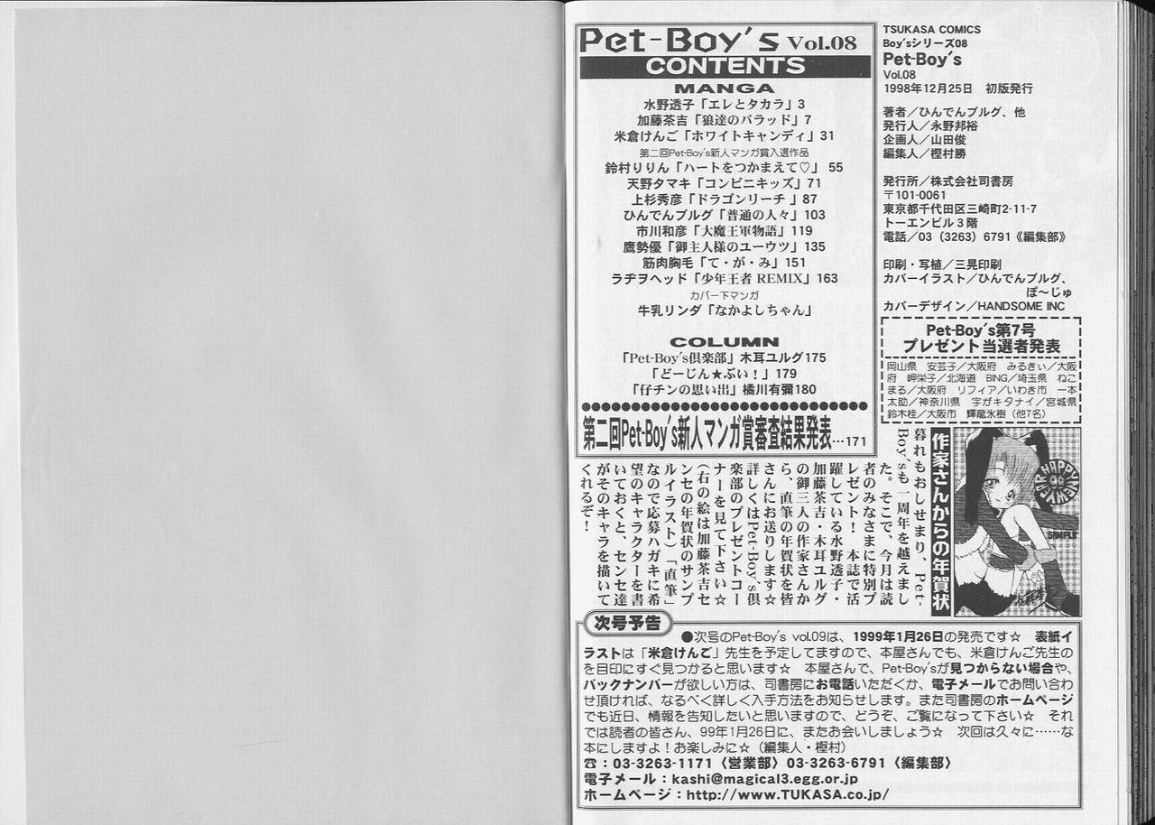 Pet-Boy's 8 92