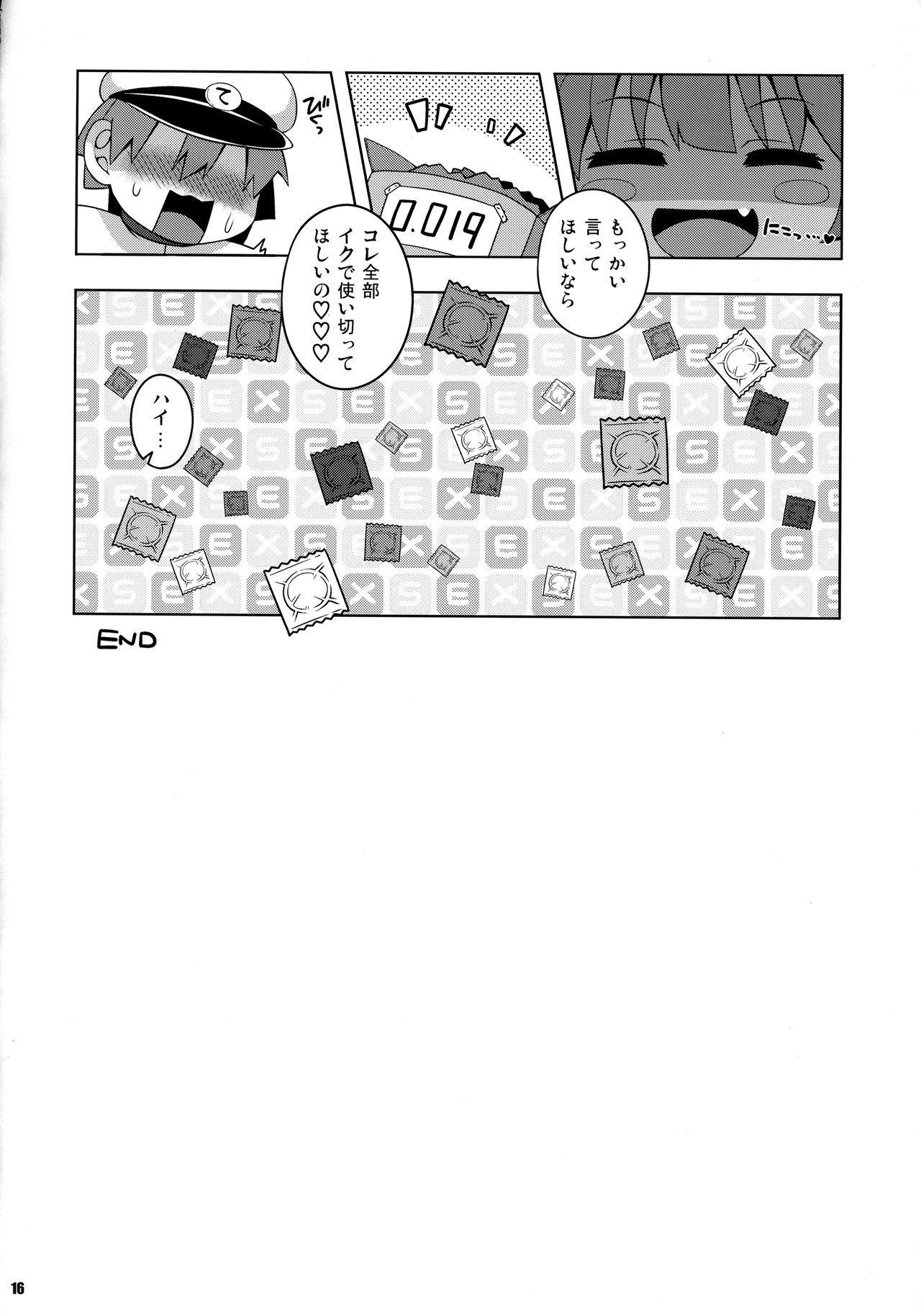 XX cm Rensou Gyorai 14