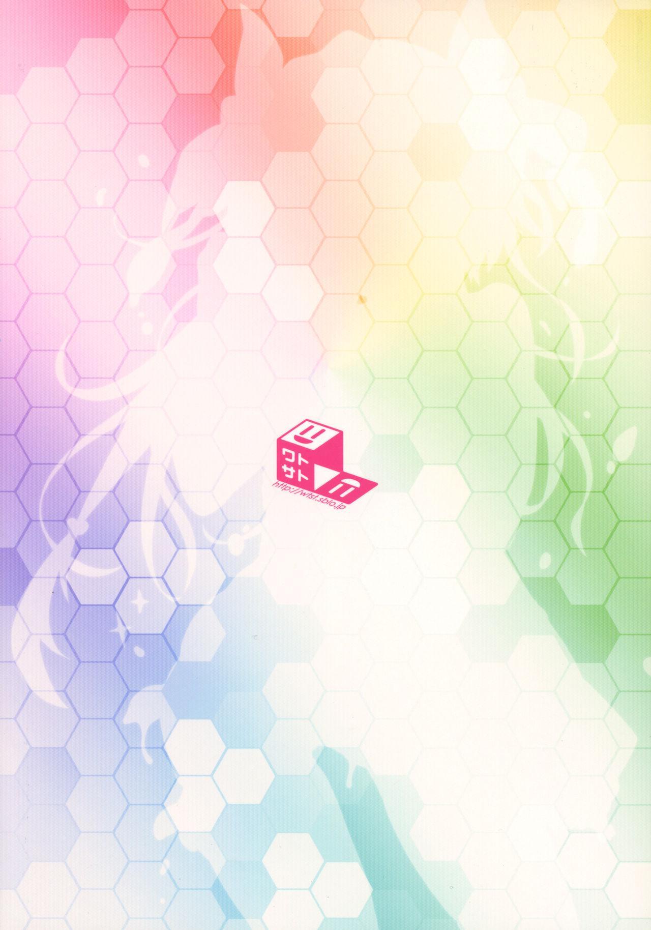XX cm Rensou Gyorai 17