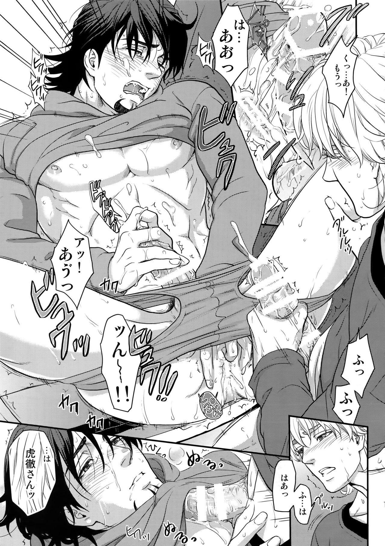 Komochi Yamome Shokugyou Hero Kaburagi T Toratouru Doushitan desu? Toratouru-san 17