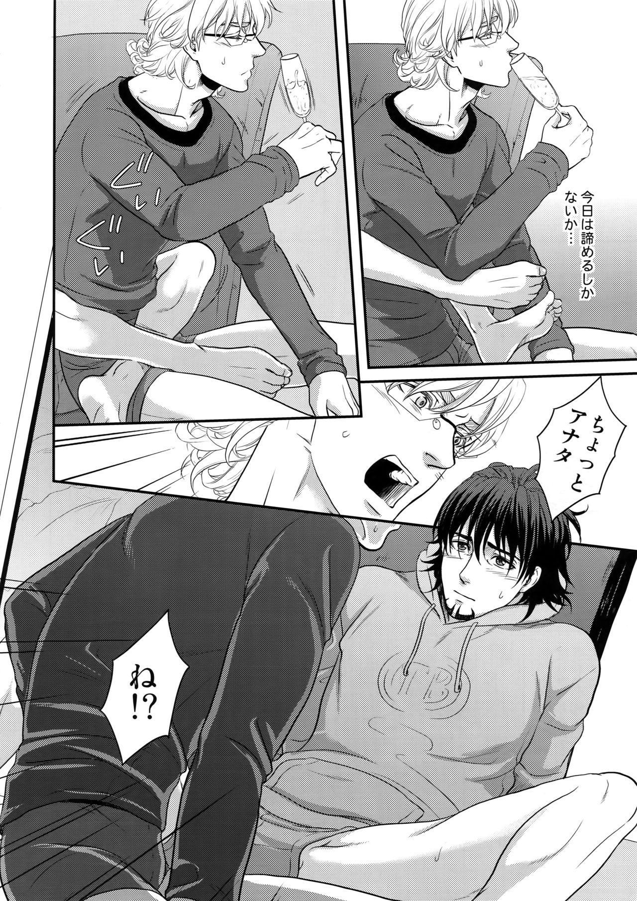 Komochi Yamome Shokugyou Hero Kaburagi T Toratouru Doushitan desu? Toratouru-san 6