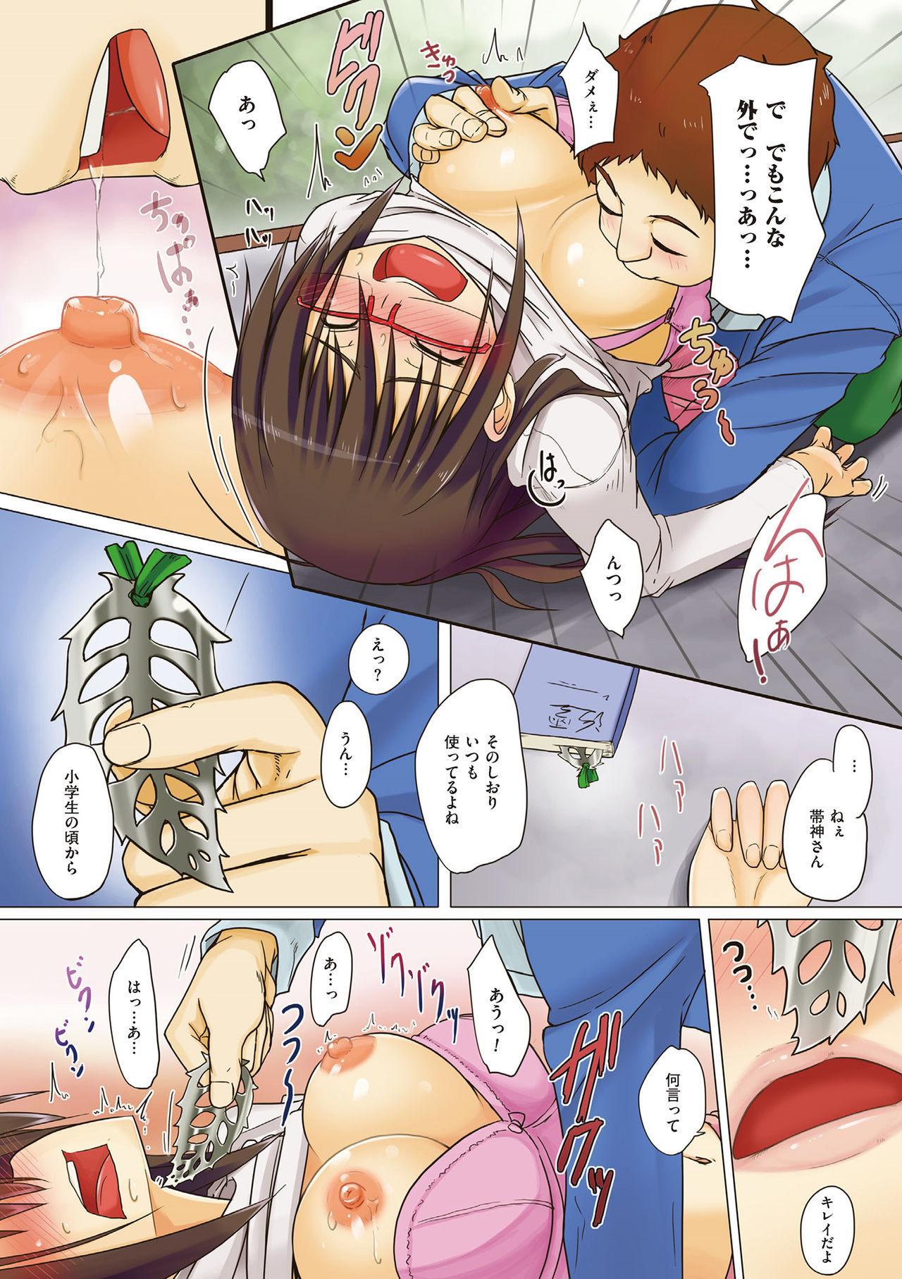 [Kosuke Haruhito] Are-zuki Kanojo - happy sexperience [Digital] 171