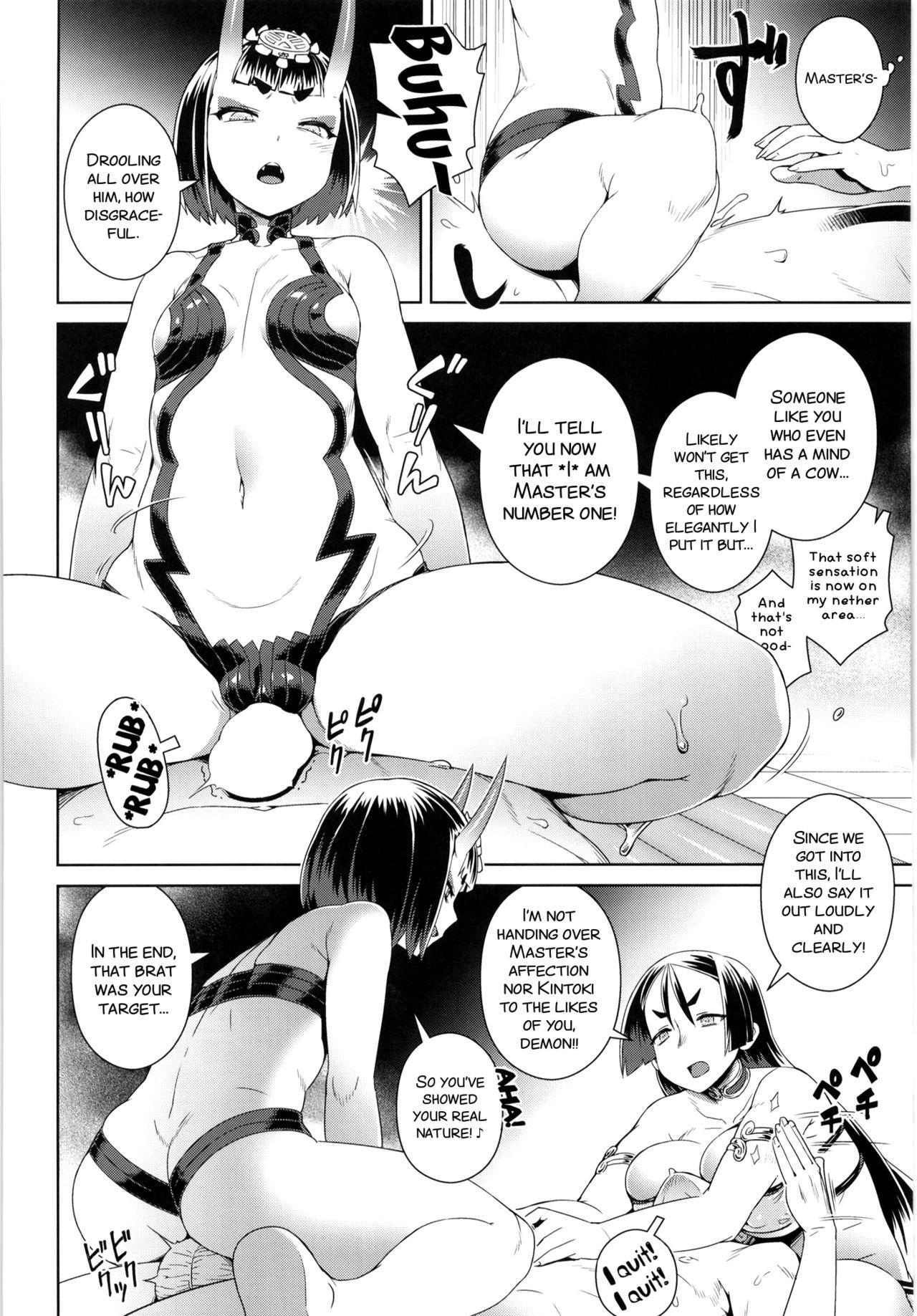 Zenmon no Oni Koumon no Haha 10