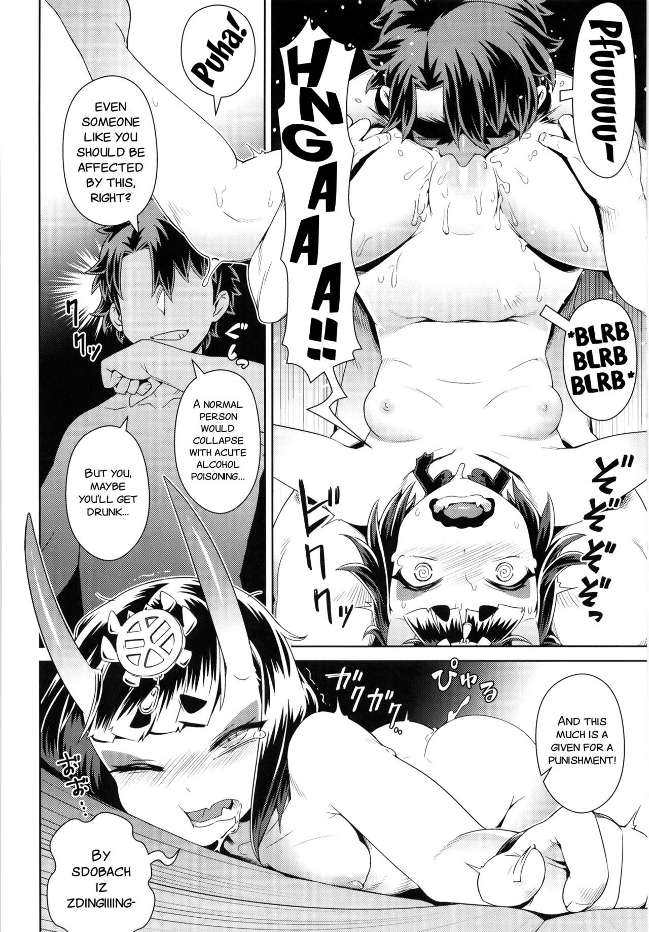 Zenmon no Oni Koumon no Haha 16