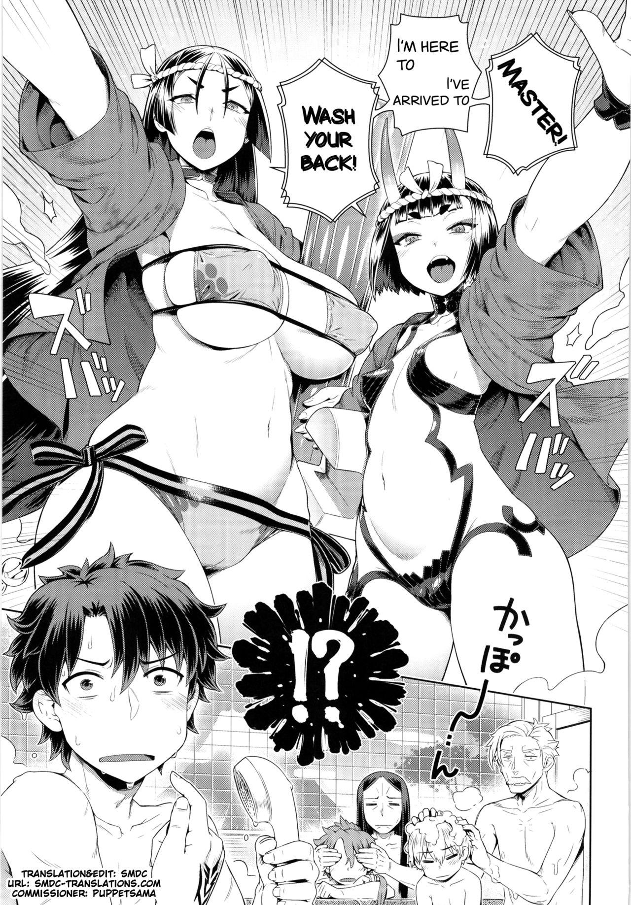 Zenmon no Oni Koumon no Haha 3