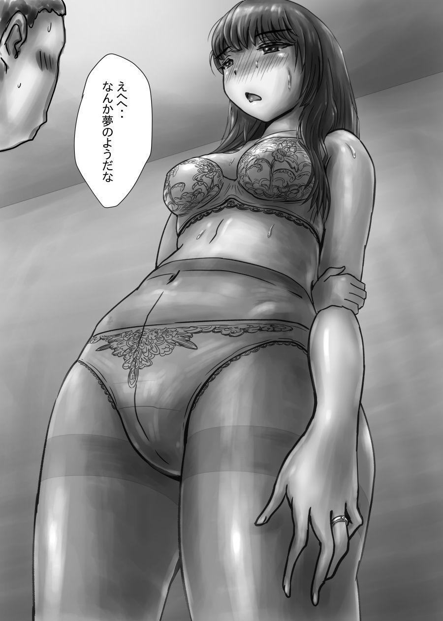 Nagasare Sensei 33