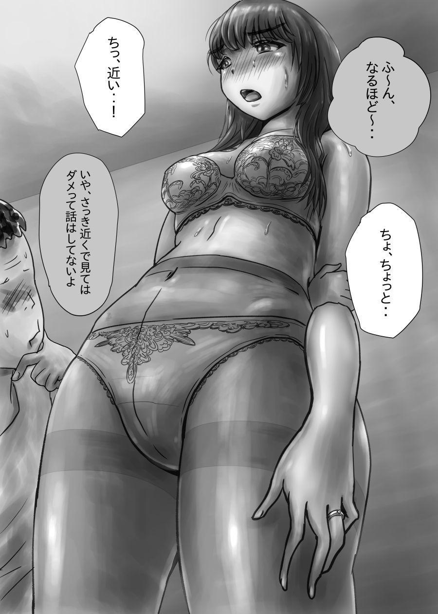 Nagasare Sensei 37